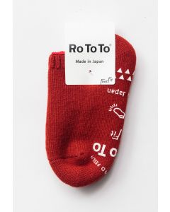 RoToTo Pile Sock Slippers Brick Red 0