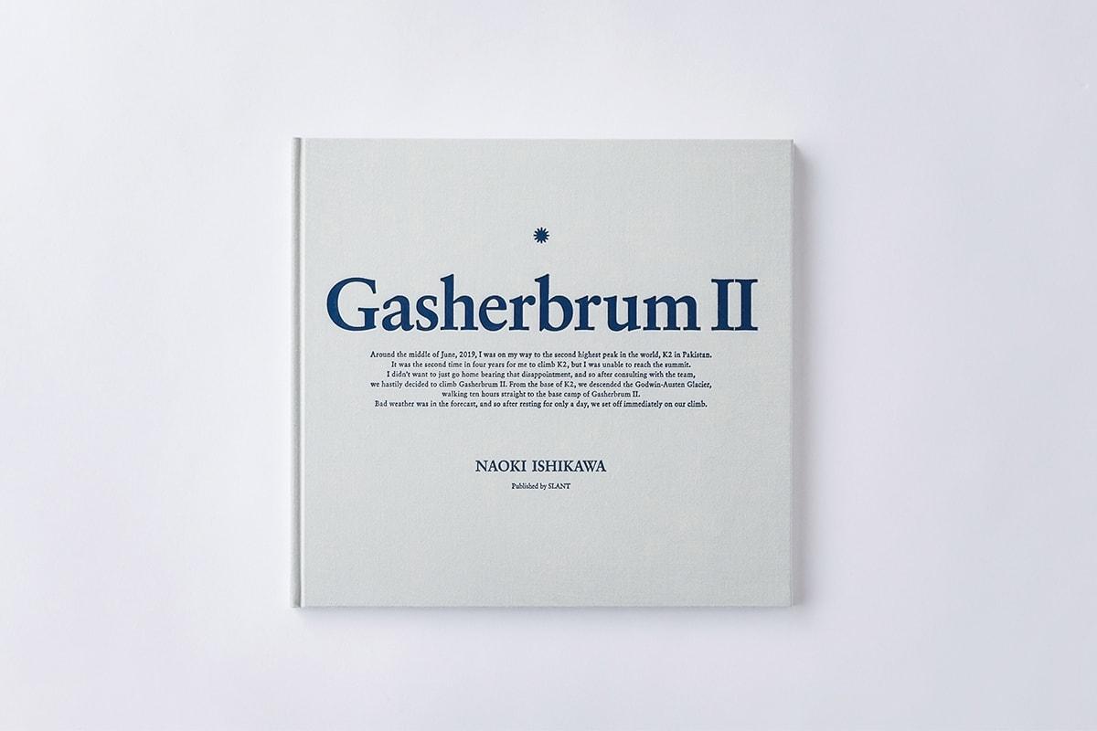 Naoki Ishikawa Gasherbrum Ⅱ book