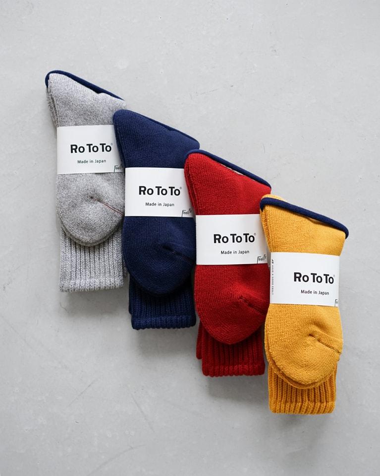 RoToTo Socks - Gifts Under £30
